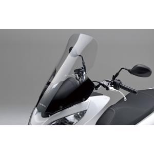 送料無料 (Honda純正) (ホンダ) (2015年 PCX PCX150) ボディマウントシールド(08R70-K35-J00)  風防・スクリーン|teito-shopping