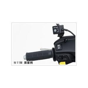 [ホンダ純正品]グリップヒーター(ディオ用/Dio用) 08T50-EWA-001J [HONDA]|teito-shopping