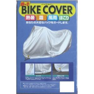 【ホンダ推奨】 CB1300SF / ST, NC700S / NC700X  平山産業バイクカバーB-1  【 2Lサイズ(400cc-1200cc) 】<br>【 0SG-JBB12L 】|teito-shopping|02
