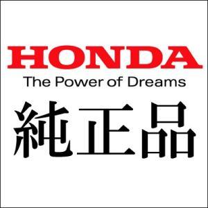 ホンダ Rheos JA2 インナーパッド(XSサイズ) 0SHGB-JA2A-PXS  【HONDA】補修部品|teito-shopping