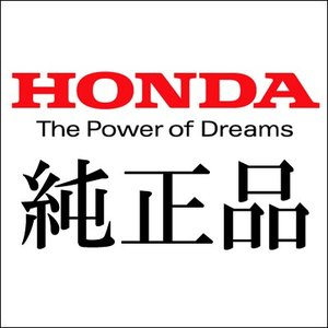 Rheos JV1A用シールドラチェット左右×1セット【ホンダ】【HONDA】  0SHGB-JV1A-BK|teito-shopping