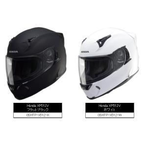(ホンダ純正)  Honda XP512V  ホンダオリジナル フルフェイス(0SHTP-XP512) (HONDA)  X512 フラットブラック,ホワイト|teito-shopping