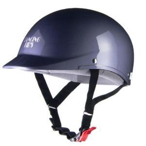 LEAD リード工業 DANCING KID'S DK-302 ハーフヘルメット 0SS-GCDK302-N(ガンメタ)|teito-shopping