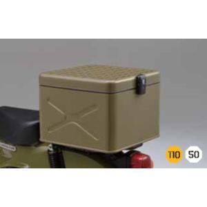 受注生産品 送料無料  JMS  一七式特殊荷箱 中  全2色 18年モデル クロスカブ用 ホンダ社外品|teito-shopping