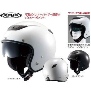 ※2017年10月末入荷予定 送料無料 ZEUS NAZ-201 ジェットタイプヘルメット  南海部品/ナンカイ/NANKAI|teito-shopping