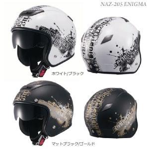 送料無料 ZEUS NAZ-205  ENIGMA(エニグマ)  OSS-NPNAZ205 <br>   南海部品/ナンカイ/NANKAI|teito-shopping
