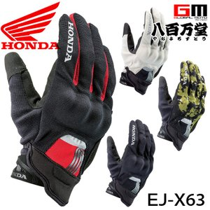 (ホンダ純正)  2017年新モデル (HONDA) EJ-X63 プロテクトメッシュグローブ (スマホタッチ対応)  ホンダ(カモフラ・ホワイト・レッド・ブラック)  HONDA(0SYEJ- teito-shopping