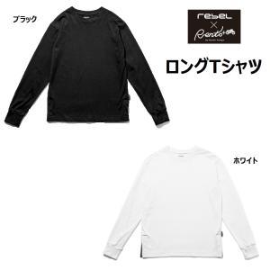Honda ホンダ   Rebel レブル ×Rentoto ロングTシャツ 全2色 レブル250 ...