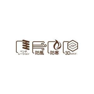 DM便発送可能( ホンダ )  ウインドストップネックウォーマー (ES-S9A)   0SYES-S9A-KF  ( Honda )|teito-shopping|02