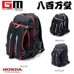 【Honda 】 ハイパーデイパック 【レッド、ホワイト、ブラック】 【 ES-T88 】【ホンダ】 0SYES-T88  リュックサック ザック|teito-shopping