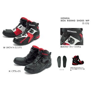 ★送料無料★【Honda(ホンダ)】 BOA RIDING SHOES WP ボアライディングシューズ TT-T75 【防水ライディングシューズ】|teito-shopping