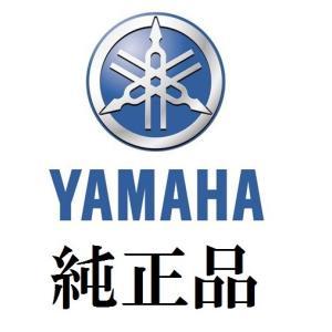 ヤマハ純正  ボルトーコイル カバー トウー カムカ YZF-R25 2015年モデル 型式:1WD...