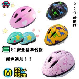 SG規格品   TEITO 子供用ヘルメット 自転車用ジュニアヘルメット YJ-226 Mサイズ 52-56cm ソフトシェル 5歳以上 女の子用 男の子用 小学生の画像