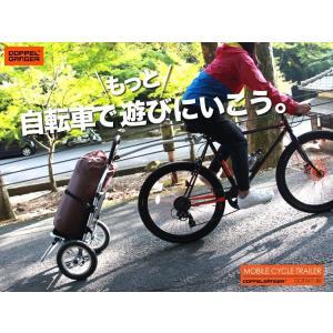 【4589946135183】【送料無料】【ドッペルギャンガー】 工具不要で簡単脱着 モバイルサイクルトレーラー DCR347-BK リアカー ハンディキャリアにも|teito-shopping