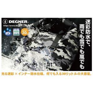送料無料  デグナー DEGNER   レインバッグ NB-122 ブラックカモ/レッドカモ/イエローカモ 容量:30L 防水バッグ ボディバッグ バイクユース 雨天通勤 迷 teito-shopping