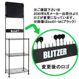 4589946130584 ドッペルギャンガー BLITZER ブリッツァー ダーツスタンド BSD21-BK スチールラック方式採用 本体サイズ: 約 202 x 61 x 36の商品画像|ナビ