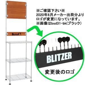 9月頃 4589946132199 ドッペルギャンガー BLITZER ブリッツァー ダーツスタンド BSD21-NA 自立式 簡単組立 スチールラック方式採用 本体サイズ: 約 202の商品画像|ナビ