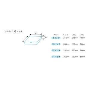 日本製 ピザパッケージ 14インチ(36cm) 50枚|teito-shopping|03