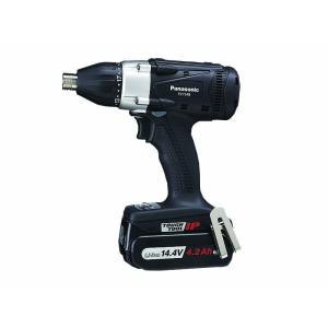 ハ゜ナソニック   4549077102911 EZ7548LS2S-B 14.4V4.2A充電マルチインハ゜クト 黒  EZ7548LS2S-B|teito-shopping