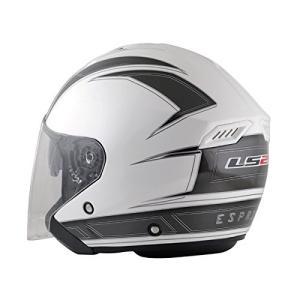 【LS2】 フリーウェイ (FREEWAY) エスプリホワイト ジェットヘルメット UVカットシールド・バイザー標準装備 【SG規格取得・公道走行可】|teito-shopping|02