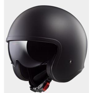 【LS2(エルエスツー)】 国内正規品 SG認定 インナーバイザー付 ジェットヘルメット SPITFIRE(スピリットファイヤ) ソリッドカラータイプ レトロ 【レト|teito-shopping