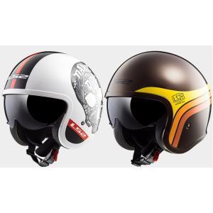 【LS2(エルエスツー)】 国内正規品 SG認定 インナーバイザー付 ジェットヘルメット SPITFIRE(スピリットファイヤ)グラフィックタイプ レトロ 【レトロな|teito-shopping