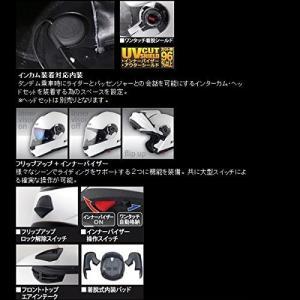 【LS2】 ジーマックライド (G-MAC-RIDE) ブラックメタリック システムヘルメット UVカットシールド・バイザー標準装備 【SG規格取得・公道走行可】|teito-shopping|05