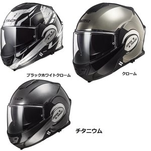 LS2 エルエスツー   SG認証 システムヘルメット VALIANT バリアント 日本正規品 S-XXL グラフィックモデル全3色|teito-shopping