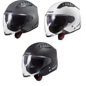 LS2 エルエスツー   SG認証 国内正規品 COPTER コプター  インナーバイザー付ジェットヘルメット 全3色 S-XXL オープンフェイス teito-shopping