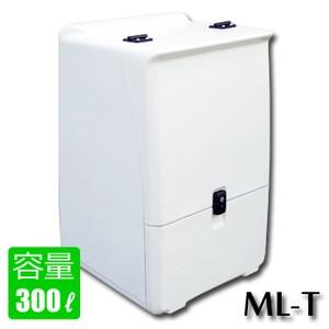 ML-T (容量300リットル) バイク用宅配デリバリーボックス リヤボックス トップボックス 荷箱 ジャイロキャノピー|teito-shopping