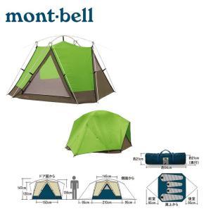 納期未定【モンベル】 mont-bellムーンライトテント 5型 グリーン GN [4〜5人用] 1122289 GN ファミリーテント <br>【1122289-GN】|teito-shopping