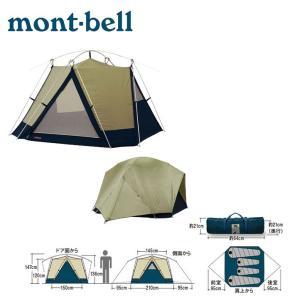★送料無料★【モンベル】 mont-bell テント ムーンライトテント 5型 アイボリー[4〜5人用] 1122289 IV  ファミリーテント 【1122289-IV】|teito-shopping