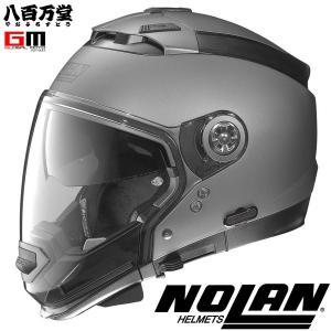 ★送料無料★ NOLAN N44 ソリッドカラー(フラットグレイ)  クロスオーバーヘルメット 5通りにスタイル変更が可能 イタリアの老舗 92827 90903 90904ノーラン|teito-shopping