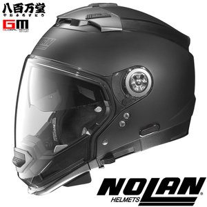 ★送料無料★ NOLAN N44 ソリッドカラー(フラットブラック)  クロスオーバーヘルメット 5通りにスタイル変更が可能 イタリアの老舗 92827 90903 90904ノーラン|teito-shopping