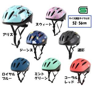 オリンパス ORINPAS   子供用 自転車 ヘルメット  ジュニア 52-56cm 全7色 一輪車 軽量 小学生 男の子 女の子 OMV-10