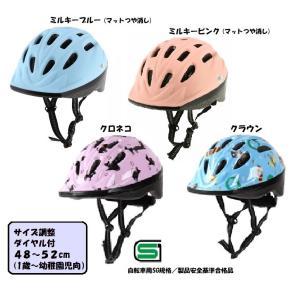 オリンパス ORINPAS   キッズ 子供用 自転車 ヘルメット キッズバイク ストライダー 幼稚園児 48-52cm 全4色 軽量 男の子 女の子  OMV