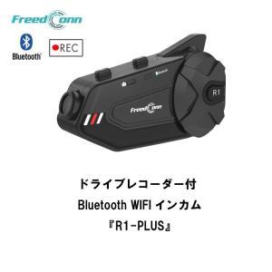 FreedConn バイク ヘルメット装着型 カメラ内蔵インカム R1-PLUS 1080P HD ...