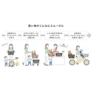 OGK技研  自転車後ろ用荷台ベース 日本製 B-2 FCベース台  アイボリー、グレー、ブラック カゴをワンタッチで取り外し フリーキャリーシステムをご使用いた|teito-shopping|04
