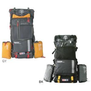 送料無料  アークネスジャパン  多機能バックパック FFAT-100 FF-NYLON多機能バックパック レインカバー付き   BK、GY 約30リットルの大容量 旅行や出先 teito-shopping