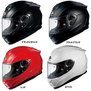 【OGKKABUTO(オージーケーカブト)】 フルフェイスヘルメット RT-33 【RT33】|teito-shopping