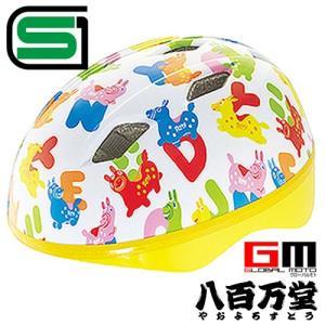 ジョイパレット  カブロヘルメットV SG ロディ 2歳〜5歳くらい   46-52cm  子供用ヘルメット 自転車用キッズヘルメット 女の子用 男の子用 小学生  SGの画像