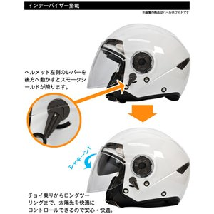 【ポイント15倍】★送料無料★【THH】 開閉式インナーサンバイザー採用 ジェット ヘルメット T-314  エンジェル(マットピンク/ホワイト) 【PSC SG規格認定】全|teito-shopping|06