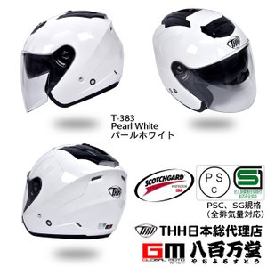 【ポイント7倍】★送料無料★ (THH)  インナーサンバイザー採用 ジェットヘルメット T-386 ソリッド(パールホワイト・マットブラック) SG規格認|teito-shopping|02