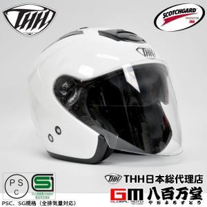 【ポイント7倍】★送料無料★ (THH)  インナーサンバイザー採用 ジェットヘルメット T-386 ソリッド(パールホワイト・マットブラック) SG規格認|teito-shopping|04