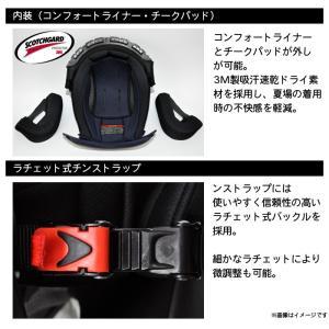 【ポイント7倍】★送料無料★ (THH)  インナーサンバイザー採用 ジェットヘルメット T-386 ソリッド(パールホワイト・マットブラック) SG規格認|teito-shopping|05