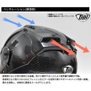 ★送料無料★ (THH)  インナーサンバイザー採用 フルフェイス ヘルメット TS-43 ソリッドカラー(パールホワイト・マットブラック) (PSC 日本国内公道走行可能|teito-shopping|04
