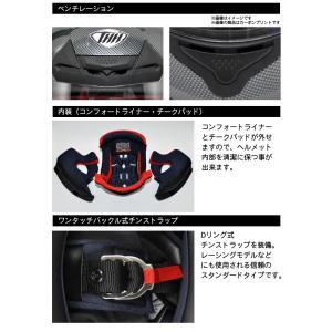 ★送料無料★ (THH)  インナーサンバイザー採用 フルフェイス ヘルメット TS-43 ソリッドカラー(パールホワイト・マットブラック) (PSC 日本国内公道走行可能|teito-shopping|05