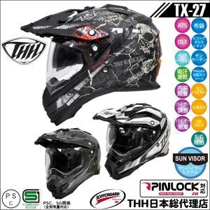 【ポイント7倍 8/4まで】★送料無料★(THH)  インナーサンバイザー付オフロード ヘルメット TX-27  グラフィックモデル (SG規格) (THH日本総代理店)|teito-shopping