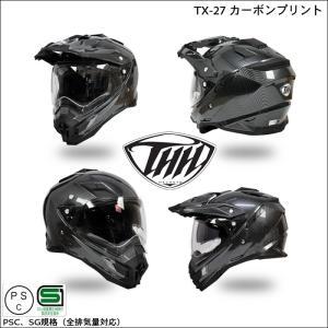 【ポイント7倍 8/4まで】★送料無料★(THH)  インナーサンバイザー付オフロード ヘルメット TX-27  グラフィックモデル (SG規格) (THH日本総代理店)|teito-shopping|04