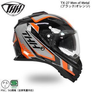 ポイント7倍★送料無料★(THH)  開閉式インナーサンバイザー採用 オフロード ヘルメット TX-27  Men of Metal(ブラック/オレンジ) (PSC SG規格認定)   (THH|teito-shopping|02